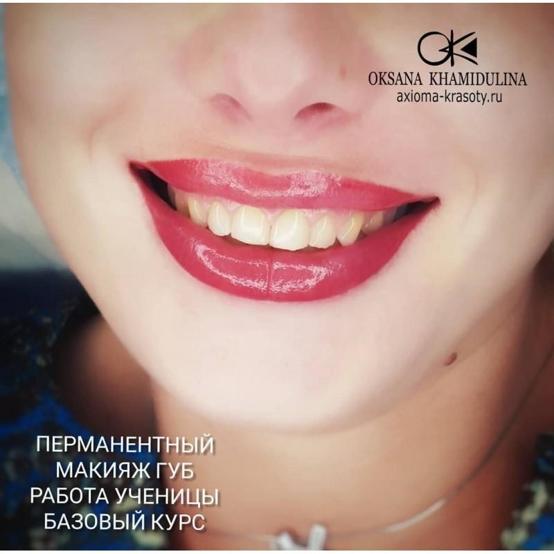"""Базовый курс """"Перманентный макияж :брови, глаза, губы"""""""